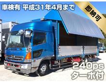 レンジャー 6200ワイド 240馬力 サイドバンパー+ロッド+蝶番ステン 6MT 車検付きH31/4迄