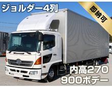 【すぐ乗れる】 レンジャー オバケバン 9000ワイド 内高270㎝ ジョロダー4列 6MT