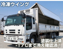 ギガ 3軸高床 矢野特殊製冷凍ウイング 菱重TUJ80Dサブエンジン スタンバイ 12.6t積載