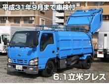 アトラス 新明和製 6.1立米 プレスパッカー 2.6t積載 5MT 車検9月迄