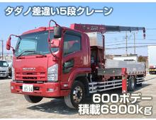 フォワード増トン タダノ5段クレーン ラジコン フックイン リアエアサス 平アルミブロック 6.9t積載 車検8月迄 6MT