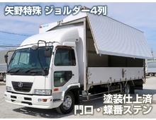 コンドル 矢野特殊製ウイング 6200ワイド 門口+ロッド+蝶番ステン ジョルダー4列 2.5t積載 6MT