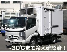 デュトロ ショート 東プレ製 移動式2室 スタンバイ 5MT