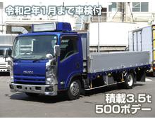 エルフ 平アルミブロック 3方開60アオリ 5M超ロング ワイド 3.5t積載 6MT 車検付きH32/1迄