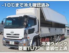 クオン 3軸高床 冷凍ウイング 菱重サブエンジン スタンバイ 7MT 車検付8月迄
