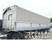 トレクス製2軸ウイングセミトレーラー エアジョルダー4列 リフトアクスル 19.1t積載 第5輪荷重9.16t以上けん引可能
