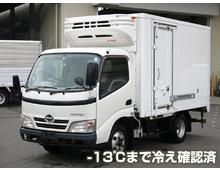 デュトロ 菱重低温 標準ショート 左サイド扉 2t積載 5t未満限定免許対応