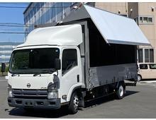 アトラス ドライウイング 積載3450kg ワイド 超ロング 6MT