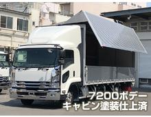 いすゞ ウイング車 4トン H29年 TKG-FRR90S2