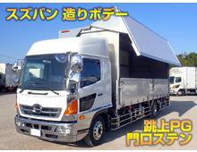 日野 ウイング車 4トン H25年 TKG-FD7JLAG