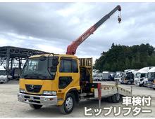 希少★ 増㌧コンドル 古河3段クレーン付 ヒップリフター 車検付 積載4500㎏ 6速MT